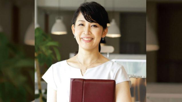 MaiNakamura