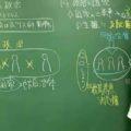 教育格差ゼロの日本へ!『ここみらいチャンネル』の藤井俊輔さん