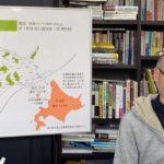 「格差のない読書機会」で地域の未来を創る 北海道ブックシェアリング 荒井宏明さん