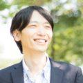 園田 誠一郎