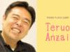 TeruoAnzai.png