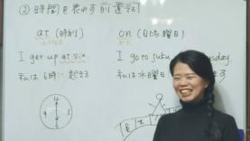 eri-kobayashi.png