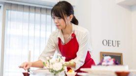 """""""うふっ""""と笑顔になるお食事やスイーツで心を込めたおもてなしを!「Kitchen Oeufsキッチンうふ」のオーナー中居香織さん"""